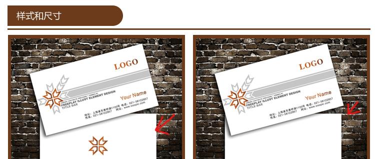 名片制作|名片印刷|创意名片|随心设计彩色单面名片