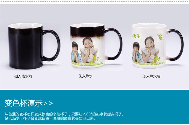 个杯diy杯杯杯设计神奇杯
