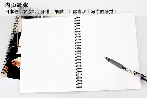纯白内页笔记本