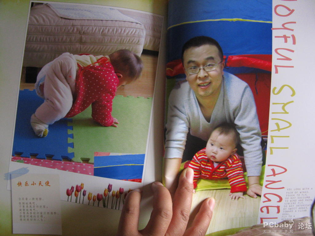 标签:照片书照片书模板