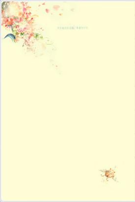 风色记忆(2张)-个性封面笔记本 a4