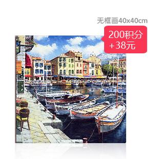 【折扣券】家居装饰无框画40x40cm 38元