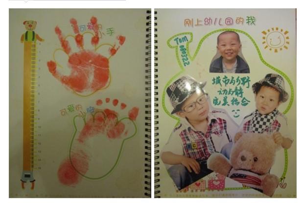 宝宝成长日记体验:韬哥小班成长记录手册——无言又