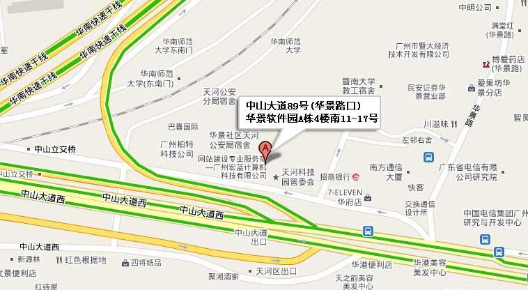 有福照片书广州市自取地点